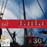 30 Jahre ISOP und Tätigkeitsbericht 2016