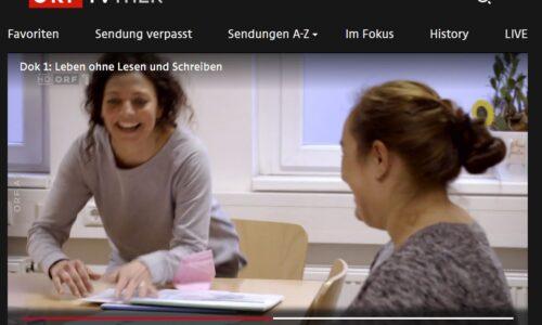 """dok1: """"Leben ohne Lesen und Schreiben"""" in der ORF-TVthek"""